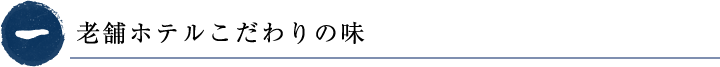 kodawari-t01
